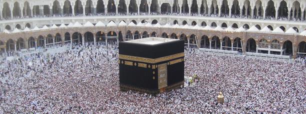 vijf zuilen islam